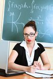 Lecture Royalty Free Stock Photo