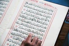 Lecture du Quran Image libre de droits