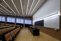 Lecture hall. On Zagreb University royalty free stock images