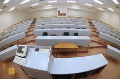 Lecture hall. Through a fisheye Royalty Free Stock Photography