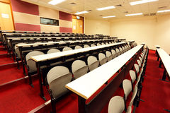 Lecture room. Of the university Stock Photo