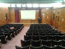 Lecture theatre Stock Photo