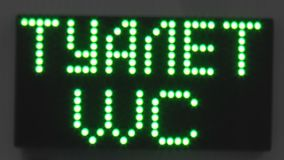 LED display Royalty Free Stock Image