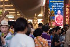 Ledare: Rai Khing tempel, Nakhon Pathom, Thailand, 15th April Royaltyfri Foto