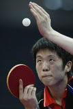 LEE Jung Woo_2. LEE Jung Woo (KOREA REPUBLIC).World Ranking 39 Stock Photography