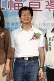 Lee Ying Yuan fotografia stock libera da diritti