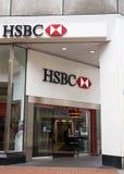 LEEDS UK - 23 JULI 2015 Ett fotografi av den HSBC filialen på PA Royaltyfri Bild