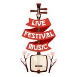 Leef het embleem van de festivalmuziek Stock Afbeelding