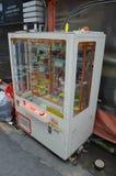 Leeg Crane Machine Royalty-vrije Stock Afbeelding