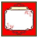 Leeg frame Royalty-vrije Stock Foto