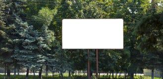 Leeg groot aanplakbord vector illustratie