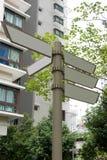 Leeg Straatteken met bomenachtergrond Stock Fotografie