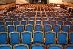 Leeg theater stock foto