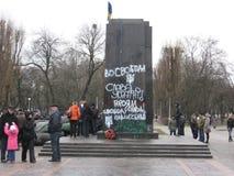 Leeg voetstuk van geworpen monument aan Lenin Royalty-vrije Stock Afbeelding
