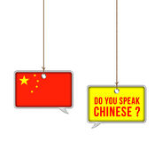 Leer Chinees vector illustratie