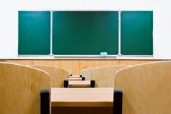 Leere Kategorie der Schulbehörde Lizenzfreie Stockfotos