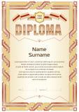 Leere Schablone des Diploms Polygonale Elemente Formen des übersichtlichen Designs Lizenzfreies Stockfoto