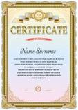 Leere Schablone des Zertifikats stockbild