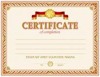 Leere Schablone des Zertifikats Stockbilder