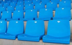Leere Sitze Lizenzfreie Stockfotografie