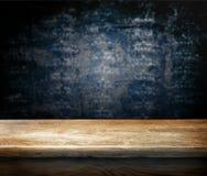 Leere Tabelle Lizenzfreies Stockbild