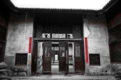 Leeres altes Haus im chinesischen Dorf Stockfotos