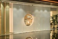 Leeres Geschäftsfenster im Einkaufszentrum lizenzfreies stockfoto