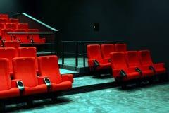 Leeres Kino stockbilder