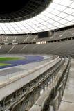 Leeres Stadion Lizenzfreie Stockfotografie