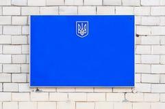 Leeres Zeichen auf der Tür der Regierung von Ukraine Stockfoto