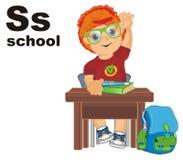 Leerling en met woord en brieven vector illustratie