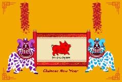 Leeuw het dansen en Chinees nieuw jaar met rolbanner en voetzoeker royalty-vrije illustratie