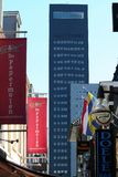 Leeuwarden-achmea Turm Lizenzfreie Stockfotografie