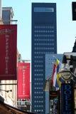 Leeuwarden-achmea Turm Stockfotos