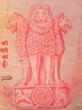 Leeuwkapitaal van Ashoka