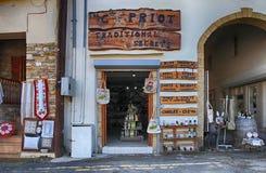 Traditional cypriot souvenir shop, Lefkara, Cyprus. stock image