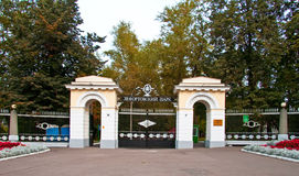 Lefortovo Main Park Entrance stock image
