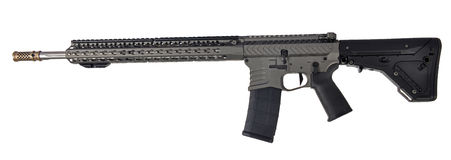 Left side AR15 / M16 with collapsible stock, 18` barrel Royalty Free Stock Photos