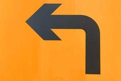 Left turn Stock Image