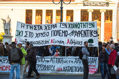 Leftist and anarchist groups seeking the abolition of new maximum security prisons. ATHENS, GREECE - APR 16, 2015: Leftist and anarchist groups seeking the Stock Photo