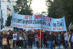Leftist and anarchist groups seeking the abolition of new maximum security prisons,. ATHENS, GREECE - APR 16, 2015: Leftist and anarchist groups seeking the Royalty Free Stock Photos
