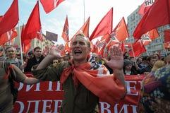 Leftist shout slogans Stock Image