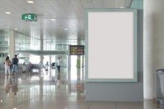 Lege aanplakbordspot omhoog in een luchthaven Stock Fotografie