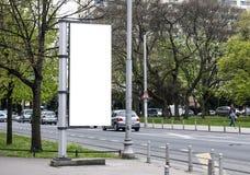 Lege Affiche, stadsstraat in Zagreb Royalty-vrije Stock Afbeelding