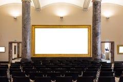 Lege Art Museum Isolated Painting Frame-Decoratie binnen Muur vector illustratie