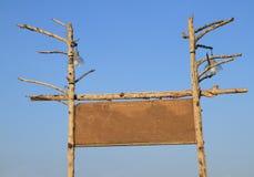 Lege houten raad Stock Afbeelding