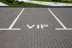 Lege Parkeerplaats Stock Fotografie
