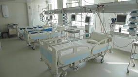 Lege reanimatieafdeling stock video