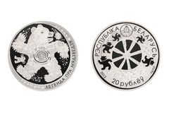 The Legend of the bear Belarus silver coin. 2012 isolated white background stock photo