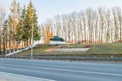 Legendarny Radziecki zbiornik T34 Zabytek w miasteczku Zubtsov Tver region Fotografia Royalty Free